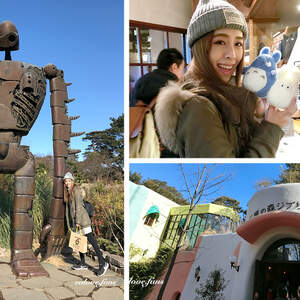 【旅游】日本东京自由行 沉浸在龙猫和波妞的世界 吉卜力动画 宫崎骏三鹰之森美术馆