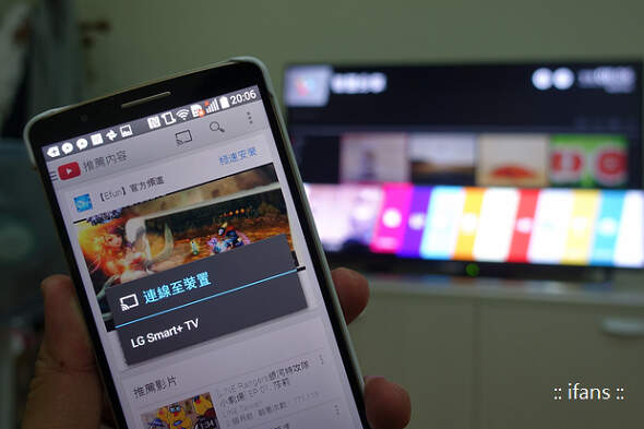 你知道如何讓手機、平板的畫面投放到電視上嗎?