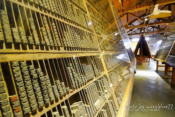 「糖福印刷所」全台最完整的活版印刷博物館
