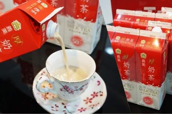 開箱》好市多獨賣!義美厚奶茶紅什麼?