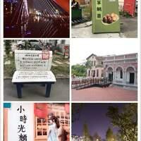 台中旅游景点懒人包~一日游、二日游行程推荐(2017.09更新)