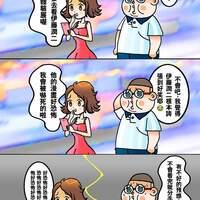 別帶膽小鬼去看伊藤潤二展啦~