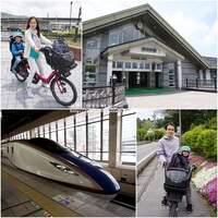 ▌日本東京 ▌【交通】東京前往輕井澤交通方式 & 輕井澤親子單車遊