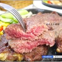 【林口/牛排】CP值超高!沙朗牛排两大块18盎司才350元、牛加猪才270元,怎么吃都划算~美吉克厨房 平价牛排&炸物