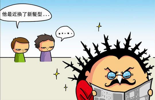 老闆的毛那麼多,到底該怎麼順著摸?