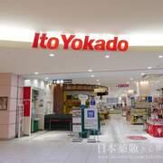 【大阪必逛超市推薦】Ito Yokado(伊藤洋華堂)阿倍野Q's mall店~ 交通方便、結合購物中心,保證逛一整天出不來