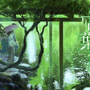 「但盼雨来,留君在此。」—新海诚动画电影《言叶之庭》影评/心得