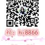 茶坊賴hi8866