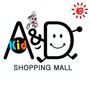 A&D豐羚購物網