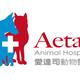 創作者 愛達司動物醫院 的頭像