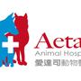 愛達司動物醫院