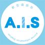 AIS航空資訊站