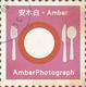 創作者 安木白。Amber 的頭像