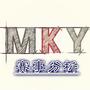 MKY國際賽事分析