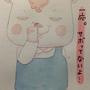 ayako1102
