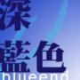 blueend
