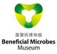 創作者 菌寶貝博物館 的頭像