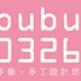 bubu0326