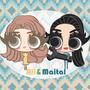 Maital&Alibaby