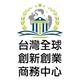 創作者 台灣全球商務中心 的頭像
