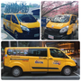 台灣可樂果包車