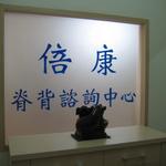 ChiroChang