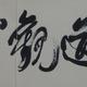 創作者 chuang0932 的頭像