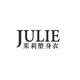 創作者 茱莉塑身衣 的頭像