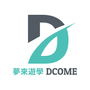 D-come Abroad