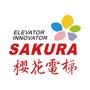 SAKURA Elevator