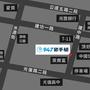 飛川新竹遠百店
