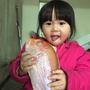 基隆海撈急凍海鮮