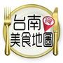 foodintainan 台南美食地圖