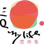 三QMY LIFE農市集