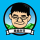 創作者 嘉義鴻極電腦 的頭像