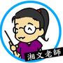 hsiangwen999