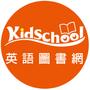 Kidschool