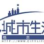 城市生活概念館