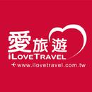 愛旅遊 圖像