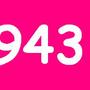 943就是省