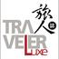 itraveler