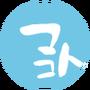 Simizu_Makoto