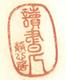 創作者 jameshung2006 的頭像