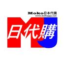 MOKO Japan 圖像