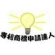 創作者 jiasingchang 的頭像