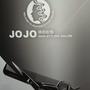 JoJo Hair 2