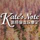 創作者 Kate凱特 的頭像