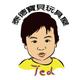 創作者 泰德寶貝玩具屋 的頭像