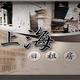 創作者 上海日租房 的頭像