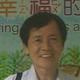 創作者 劉志祥老師 的頭像
